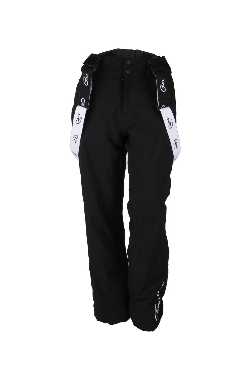 568b1ee0fc90 Dámske lyžiarske nohavice Five Seasons Paley čierne