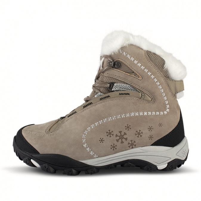 0ae80ff7f232 Dámske zimné topánky Nordblanc Snowflake béžové